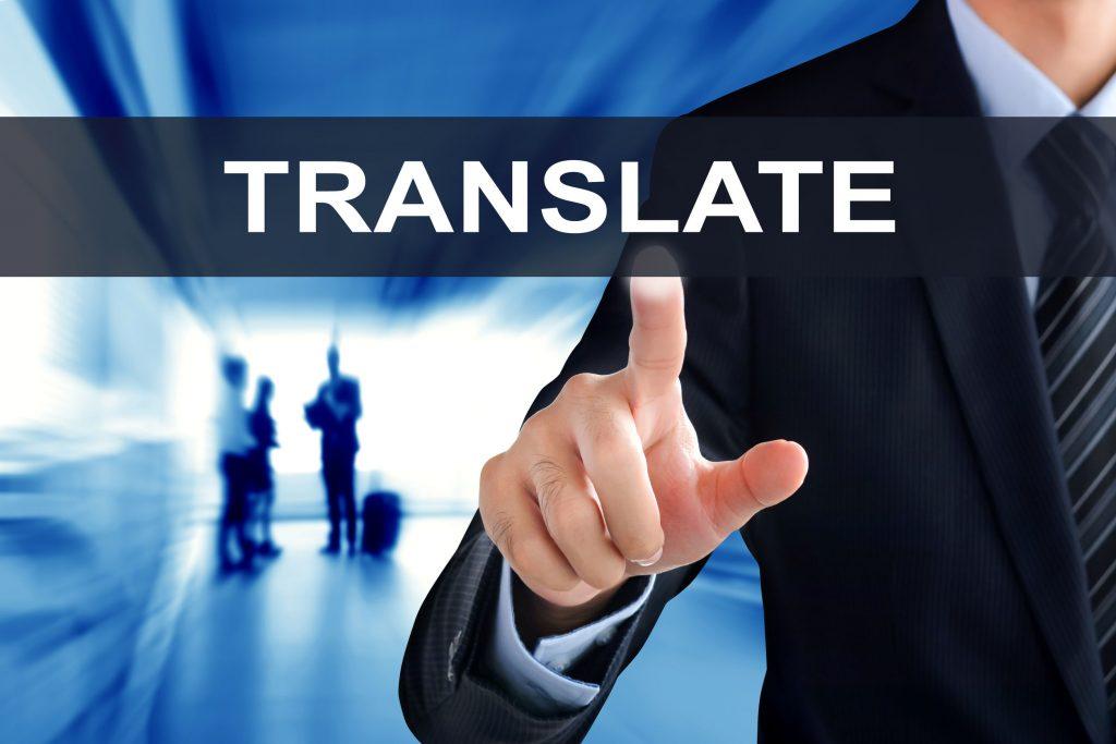 Translate English Online